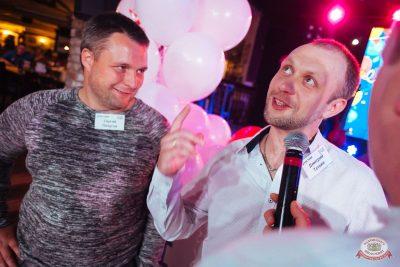 Вечеринка «Русского Радио» «Для своих», 7 июня 2019 - Ресторан «Максимилианс» Екатеринбург - 38