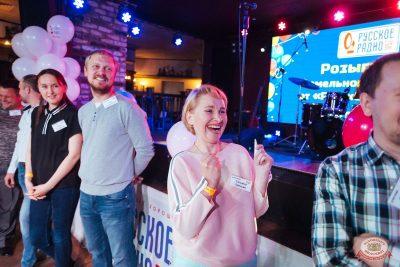 Вечеринка «Русского Радио» «Для своих», 7 июня 2019 - Ресторан «Максимилианс» Екатеринбург - 40