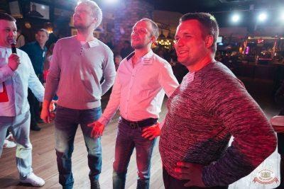 Вечеринка «Русского Радио» «Для своих», 7 июня 2019 - Ресторан «Максимилианс» Екатеринбург - 41