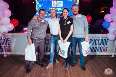 Вечеринка «Русского Радио» «Для своих», 7 июня 2019 - Ресторан «Максимилианс» Екатеринбург - 42