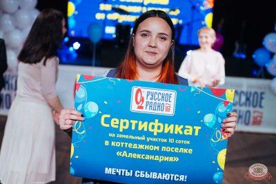 Вечеринка «Русского Радио» «Для своих», 7 июня 2019 - Ресторан «Максимилианс» Екатеринбург - 46