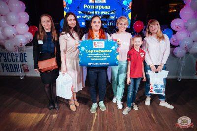 Вечеринка «Русского Радио» «Для своих», 7 июня 2019 - Ресторан «Максимилианс» Екатеринбург - 47