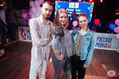 Вечеринка «Русского Радио» «Для своих», 7 июня 2019 - Ресторан «Максимилианс» Екатеринбург - 48