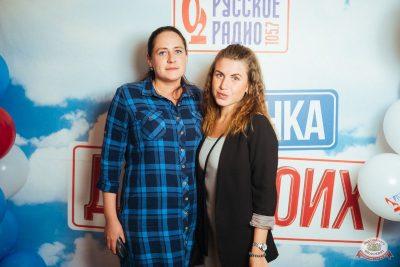Вечеринка «Русского Радио» «Для своих», 7 июня 2019 - Ресторан «Максимилианс» Екатеринбург - 5