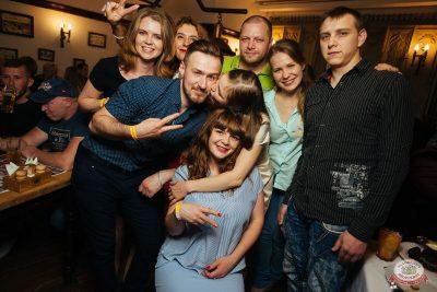 Вечеринка «Русского Радио» «Для своих», 7 июня 2019 - Ресторан «Максимилианс» Екатеринбург - 54