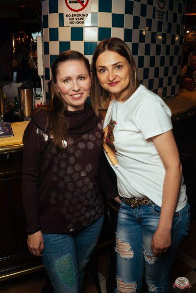 Вечеринка «Русского Радио» «Для своих», 7 июня 2019 - Ресторан «Максимилианс» Екатеринбург - 58