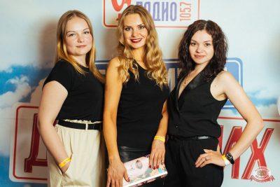Вечеринка «Русского Радио» «Для своих», 7 июня 2019 - Ресторан «Максимилианс» Екатеринбург - 6