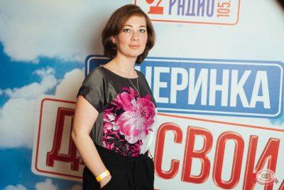 Вечеринка «Русского Радио» «Для своих», 7 июня 2019 - Ресторан «Максимилианс» Екатеринбург - 7