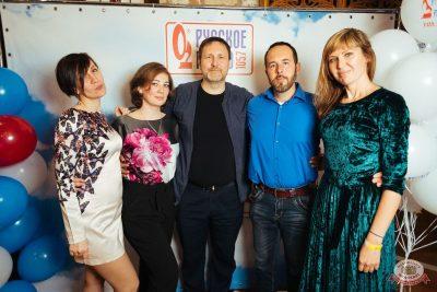 Вечеринка «Русского Радио» «Для своих», 7 июня 2019 - Ресторан «Максимилианс» Екатеринбург - 8