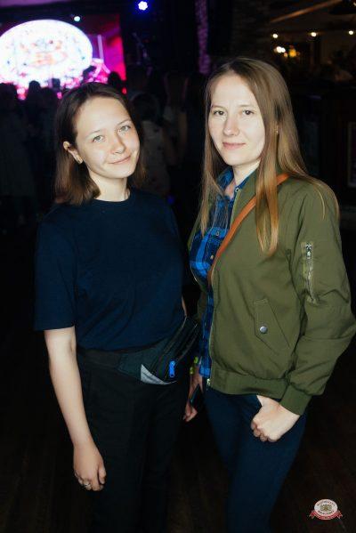 #2Маши, 12 июня 2019 - Ресторан «Максимилианс» Екатеринбург - 0019