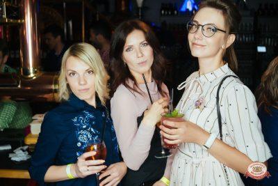 #2Маши, 12 июня 2019 - Ресторан «Максимилианс» Екатеринбург - 0021