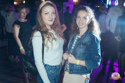 #2Маши, 12 июня 2019 - Ресторан «Максимилианс» Екатеринбург - 0033