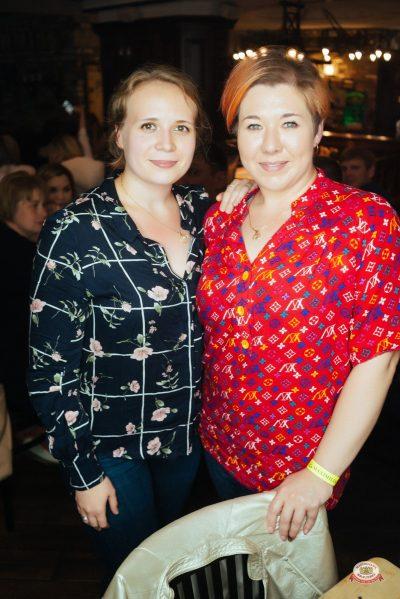 #2Маши, 12 июня 2019 - Ресторан «Максимилианс» Екатеринбург - 0039
