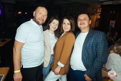 #2Маши, 12 июня 2019 - Ресторан «Максимилианс» Екатеринбург - 0041