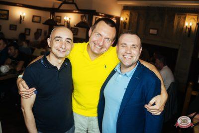 #2Маши, 12 июня 2019 - Ресторан «Максимилианс» Екатеринбург - 0043