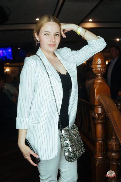 #2Маши, 12 июня 2019 - Ресторан «Максимилианс» Екатеринбург - 0046