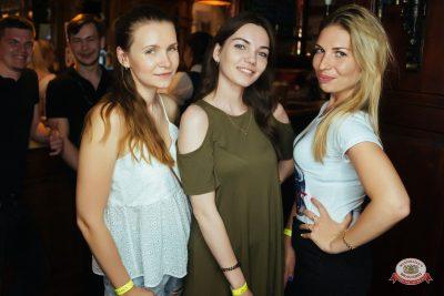 #2Маши, 12 июня 2019 - Ресторан «Максимилианс» Екатеринбург - 0050