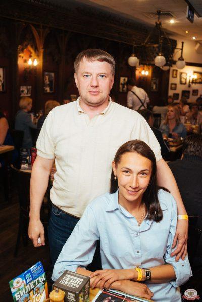 Игорь Саруханов, 27 июня 2019 - Ресторан «Максимилианс» Екатеринбург - 0021