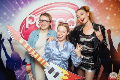 Вечеринка «Ретро FM» - Ресторан «Максимилианс» Екатеринбург - 0001