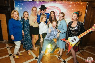 Вечеринка «Ретро FM» - Ресторан «Максимилианс» Екатеринбург - 0002