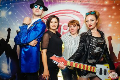 Вечеринка «Ретро FM» - Ресторан «Максимилианс» Екатеринбург - 0003