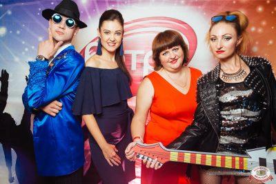 Вечеринка «Ретро FM» - Ресторан «Максимилианс» Екатеринбург - 0004