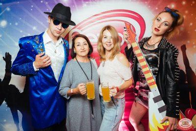 Вечеринка «Ретро FM» - Ресторан «Максимилианс» Екатеринбург - 0005