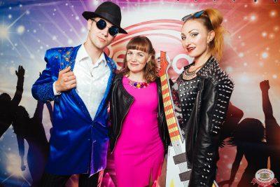 Вечеринка «Ретро FM» - Ресторан «Максимилианс» Екатеринбург - 0006