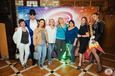 Вечеринка «Ретро FM» - Ресторан «Максимилианс» Екатеринбург - 0007
