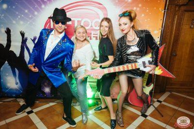 Вечеринка «Ретро FM» - Ресторан «Максимилианс» Екатеринбург - 0008