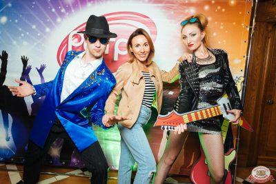 Вечеринка «Ретро FM» - Ресторан «Максимилианс» Екатеринбург - 0009