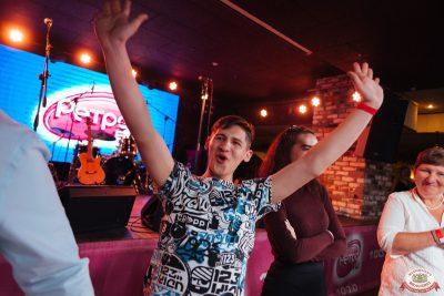 Вечеринка «Ретро FM» - Ресторан «Максимилианс» Екатеринбург - 0010