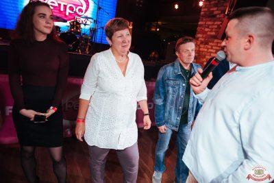 Вечеринка «Ретро FM» - Ресторан «Максимилианс» Екатеринбург - 0011