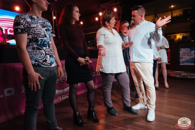 Вечеринка «Ретро FM» - Ресторан «Максимилианс» Екатеринбург - 0012