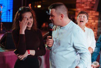 Вечеринка «Ретро FM» - Ресторан «Максимилианс» Екатеринбург - 0014