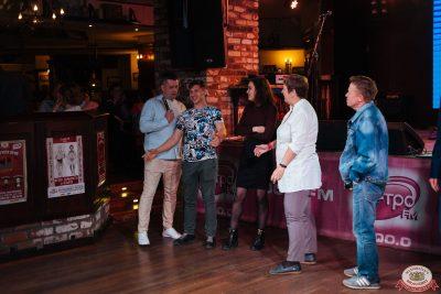 Вечеринка «Ретро FM» - Ресторан «Максимилианс» Екатеринбург - 0016