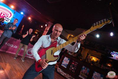 Вечеринка «Ретро FM» - Ресторан «Максимилианс» Екатеринбург - 0017