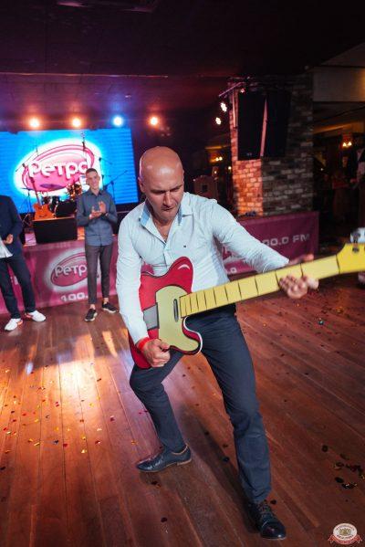 Вечеринка «Ретро FM» - Ресторан «Максимилианс» Екатеринбург - 0018