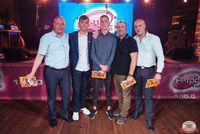 Вечеринка «Ретро FM» - Ресторан «Максимилианс» Екатеринбург - 0021