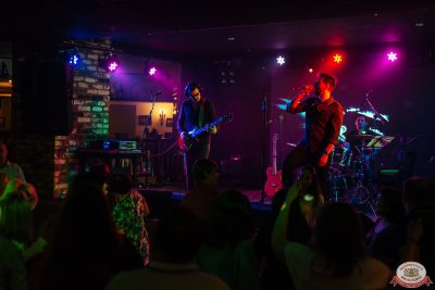 Вечеринка «Ретро FM» - Ресторан «Максимилианс» Екатеринбург - 0024