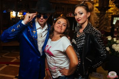 Вечеринка «Ретро FM» - Ресторан «Максимилианс» Екатеринбург - 0029