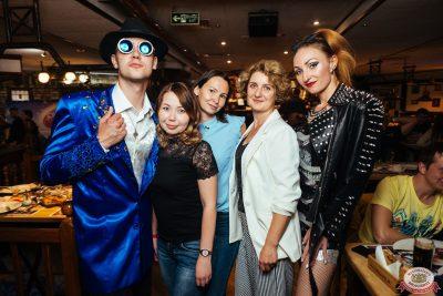 Вечеринка «Ретро FM» - Ресторан «Максимилианс» Екатеринбург - 0030
