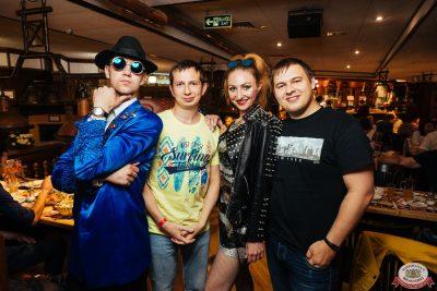 Вечеринка «Ретро FM» - Ресторан «Максимилианс» Екатеринбург - 0031