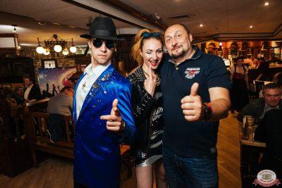 Вечеринка «Ретро FM» - Ресторан «Максимилианс» Екатеринбург - 0032