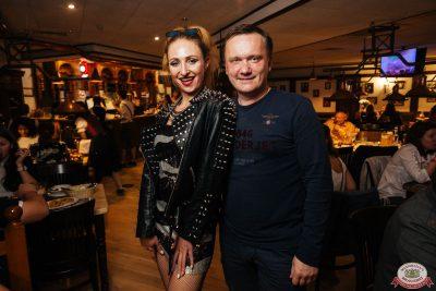 Вечеринка «Ретро FM» - Ресторан «Максимилианс» Екатеринбург - 0033