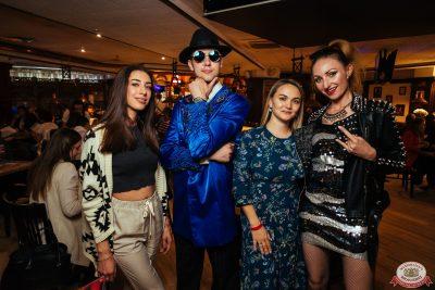 Вечеринка «Ретро FM» - Ресторан «Максимилианс» Екатеринбург - 0035