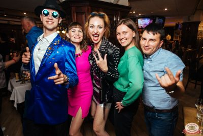 Вечеринка «Ретро FM» - Ресторан «Максимилианс» Екатеринбург - 0036