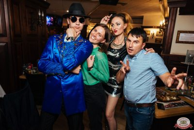 Вечеринка «Ретро FM» - Ресторан «Максимилианс» Екатеринбург - 0037