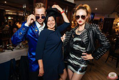 Вечеринка «Ретро FM» - Ресторан «Максимилианс» Екатеринбург - 0038