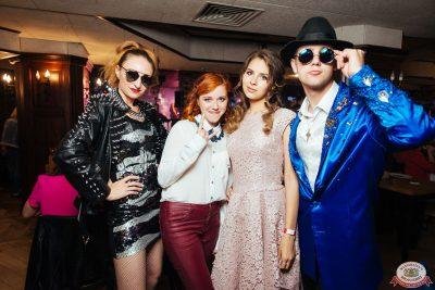 Вечеринка «Ретро FM» - Ресторан «Максимилианс» Екатеринбург - 0039